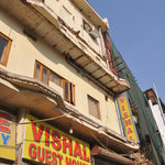  Hotel Vishal