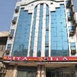  Sita International Hotel