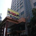 Photo of Asia Plaza