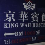 Photo of King Wah Hostel Hong Kong