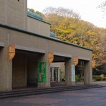 Machida City Museum of Graphic Arts