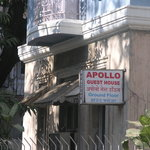 Apollo Guesthouse