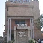  Hotel Chaupal Gurgaon