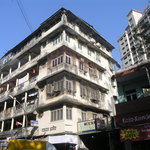  Vivekanand Hotel