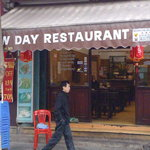 the outside of the restaurant.. you must go there whilst in Hanoi