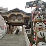 Yushima Tenmangu