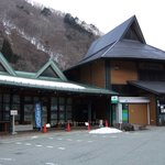 Road Station - Hida Highway Nagisa
