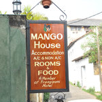Mango House