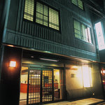 Photo of Wakamiya Kyoto