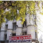 Photo of Hotel Rajmata