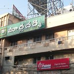 Hotel Padmini Residency