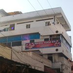 Anupama Residency Hotel