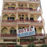 Photo of Heritage Hotel Vaishnavi
