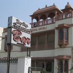 Badiyal Haveli Hotel