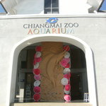 Chiang Mai Zoo Aquarium