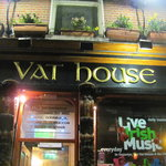 Vat House Bar