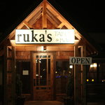 Entrance at night of Ruka's Table.
