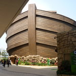 Photo de Noah's Ark Resort
