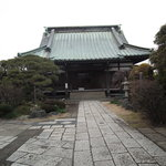 Kuhonji Temple