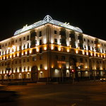 Hotel Minsk