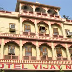 Photo of Hotel Vijay Niwas