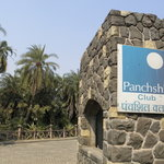 The Panchshil Club