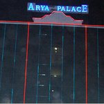 Photo de Arya Palace