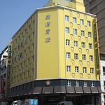 This is the hotel from the corner of Jhong Jhiang 4th Road and RuiYuan Road