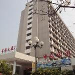 Shantou Overseas Chinese Hotel outside facade