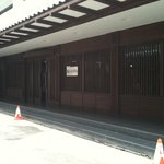 Kashiwaya Ryokan