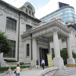 Bank of Korea Museum