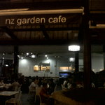 The terrible NZ Garden Cafe
