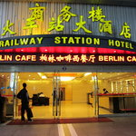 Railway Station Hotel