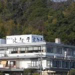 Photo of Hotel Kitanoya