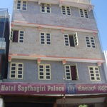 Sapthagiri Palace Hotel