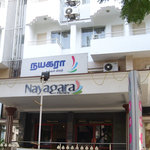 Photo of Nayagara Hotel