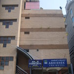 Abhishek The Hotel