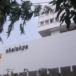  Hotel Chalukya