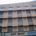 Kamat's Hotel Mayura