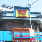 Photo of Sadanand Hotel