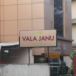  Vala Janu Hotel