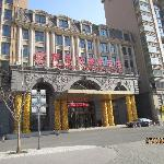 Φωτογραφία: Lijingwan International Hotel