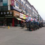 Ningxi Town