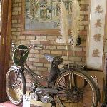  foyer old bike