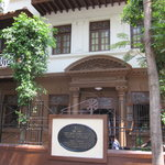 Mani Bhavan Gandhi Museum