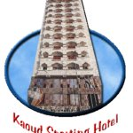 Kaoud Sporting Hotel