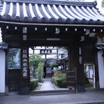 Taizoin Garden