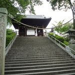 Achi Shrine