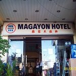  Magayon Hotel
