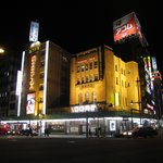 Photo of Asakusa Central Hotel